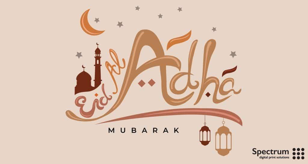 Blog Image Eid al-Adha 2020